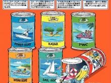 沖縄マリンフェスタ2015
